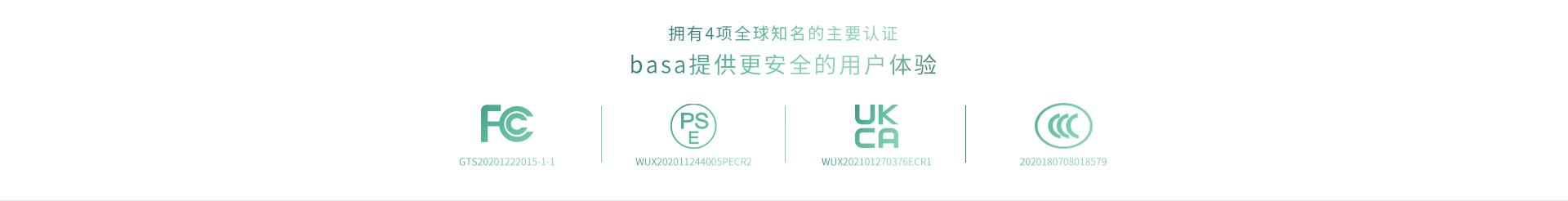 国内网站中文_03