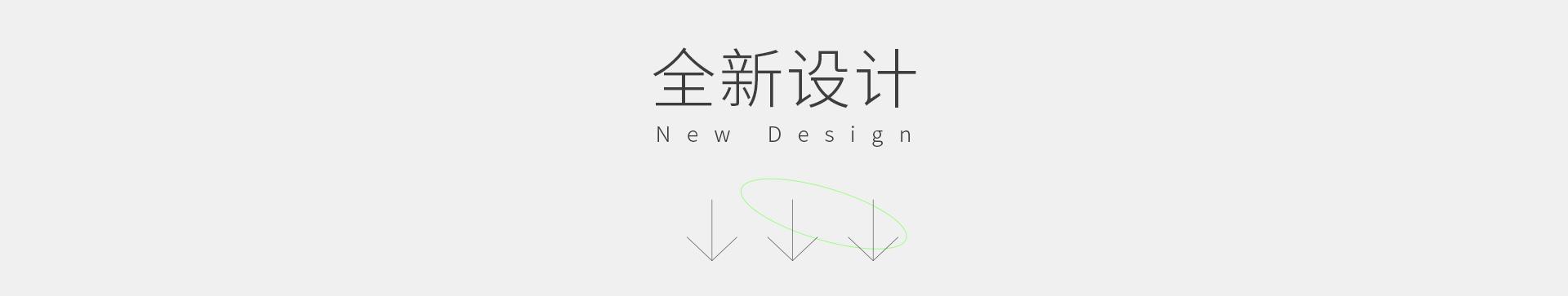 国内网站中文_09