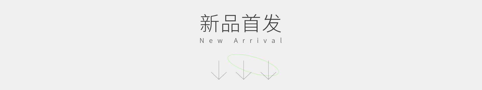 国内网站中文_05