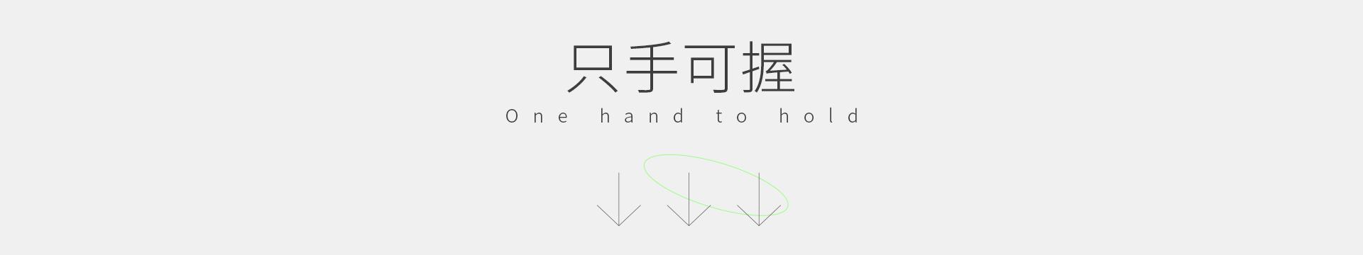 国内网站中文_07