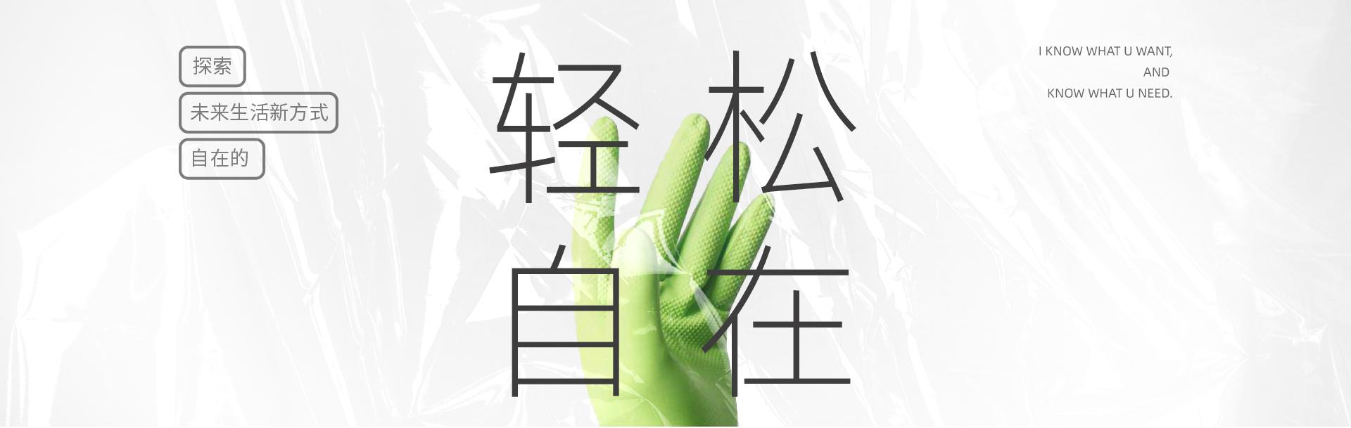 官网-产品介绍_08