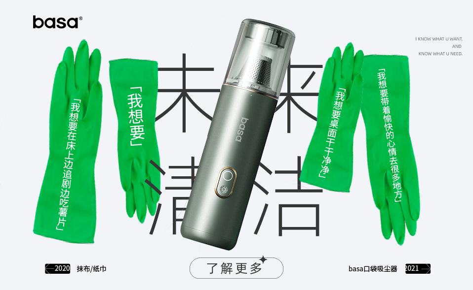 官网-产品介绍_10_01_03